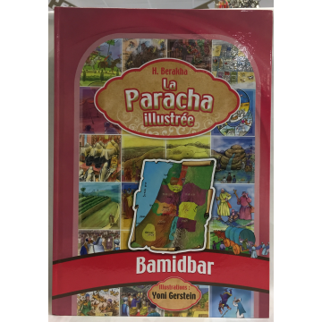 PARACHA ILLUSTREE BAMIDBAR