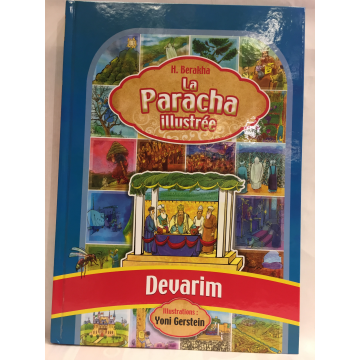 PARACHA ILLUSTREE DEVARIM