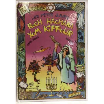 LES FETES JUIVE ROCH HACHANA-KIPOUR