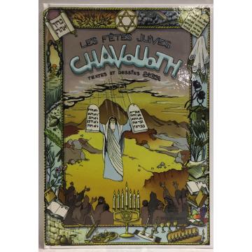 les fetes juives CHAVOUOT