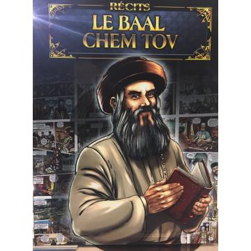 BAAL CHEM TOV
