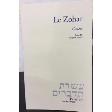 Le Zohar genèse Tome 4 Verdier