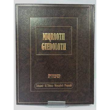 Miqraoth Guedoloth chemot tome 8