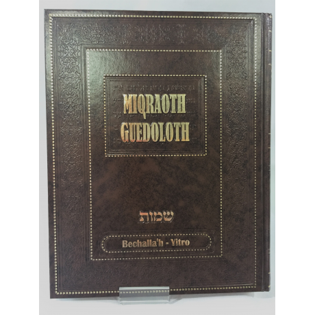 Mikraot guedolot