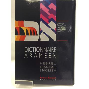 Dictionnaire Araméen