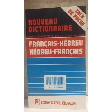 Dictionnaire Zack de Poche