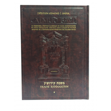 traité kiddouchin-la Guemara édition Edmond jSafra artscroll
