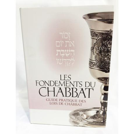 les fondement du chabbat