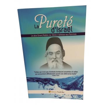 La Pureté d'Israël-Le Hafets Haim-