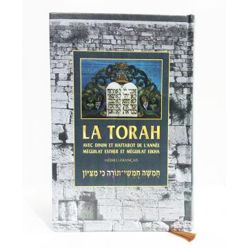 La Torah houmach Hébreu / Français