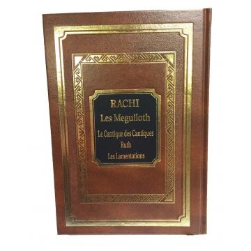 RACHI - Les Meguiloth - Le Cantique des Cantiques - Ruth - Les Lamentations