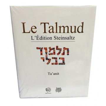 Le Talmud Ta'anit L'Edition Steinsaltz
