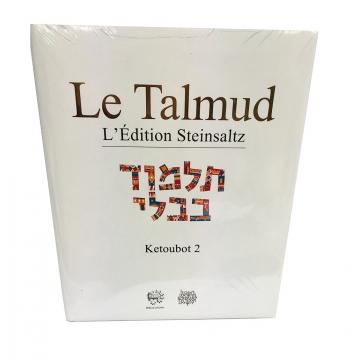 Le Talmud Ketoubot 2 L'Edition Steinsaltz