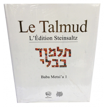 Le Talmud Baba Metsi' a 1 L'Edition Steinsaltz