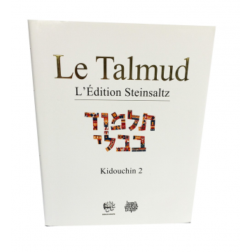 Le Talmud Kidouchin 2 L'Edition Steinsaltz
