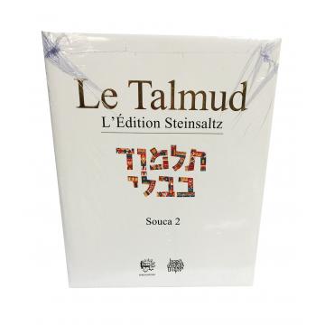Le Talmud Souca 2 L'Edition Steinsaltz