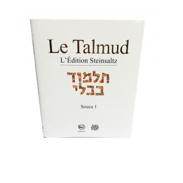 Le Talmud Souca 1 L'Edition Steinsaltz