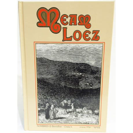 Meam Loez - NOMBRES (I) Bémidbar - Chéla'h