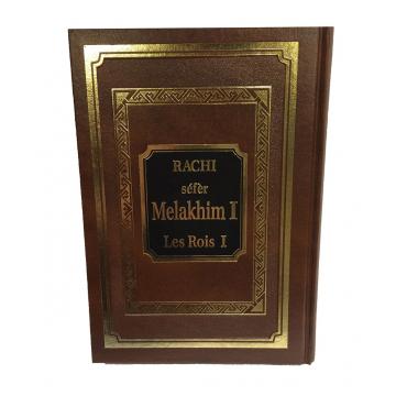 RACHI - séfèr Melakhim I - Les Rois I