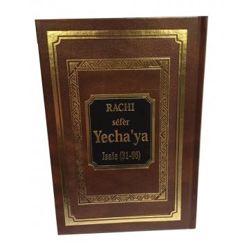 RACHI - séfèr Yecha'ya - Isaïe (31-06)