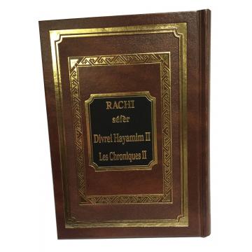RACHI - séfèr Divrei Hayamim II - Les chroniques II