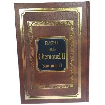 RACHI - séfèr Chemouel II - Samuel II