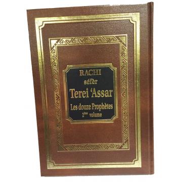 RACHI - séfèr Terei 'Assar - Les douze Prophètes - 2ème Volume