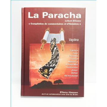 La Paracha Vayikra-Léket Eliaou-