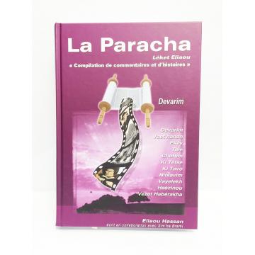 La paracha Dévarim- Léket Eliaou