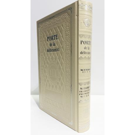 Sidour Porte de la délivrance,Hebreu,traduction,phonetique