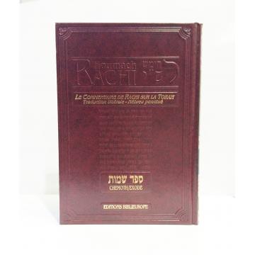 Livre de Torah 25