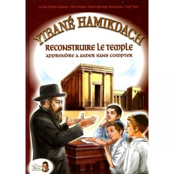 Yibané Hamikdach - Reconstruire Le temple - Apprendre à aimer sans compter
