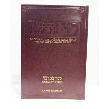 Livre de Torah 27