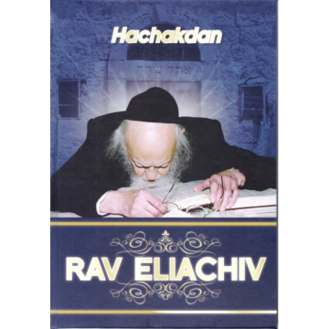 Rav Eliachiv - Hachakdan