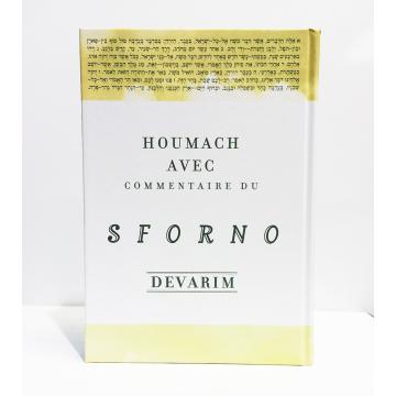 Houmach DEVARIM (sforno)