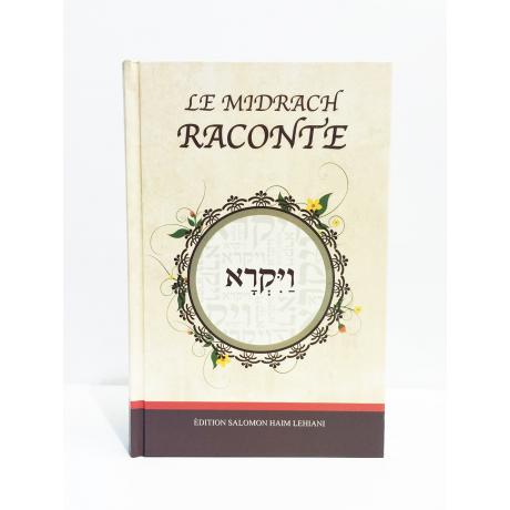 Livre de Torah 34