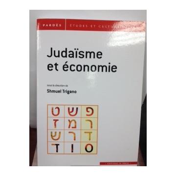Judaïsme et économie Shmuel Trigano