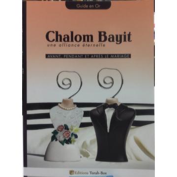 Chalom bayit