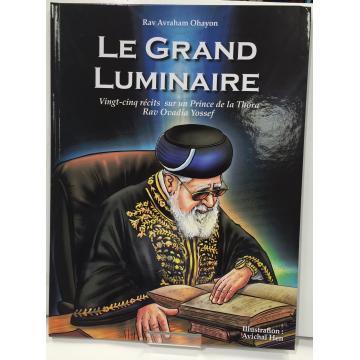 "Le grand luminaire "" Rav ovad yosse"""