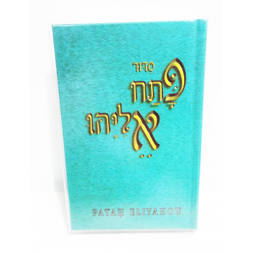 Livre de Torah 64
