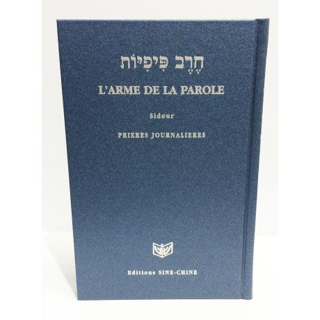 Livre de Torah 65
