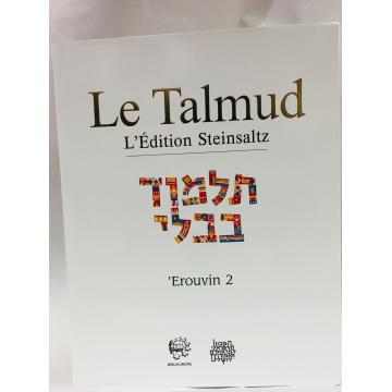 LE TALMUD STENZALE EROVIM TOME 2