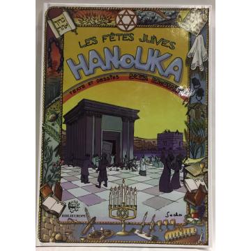 les fetes juive HANOUKA
