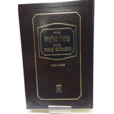 Livre de Torah 58