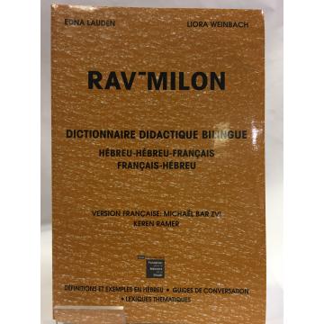 Dictionnaire RAV MILON
