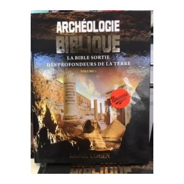 Archéologie biblique rav Zamir Cohen