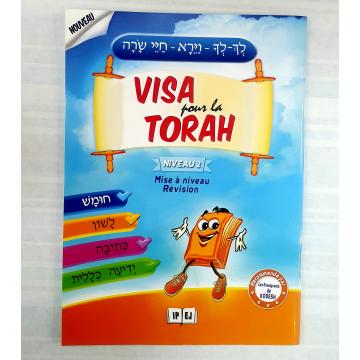 Visa pour la torah T2