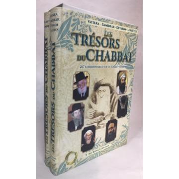 LES TRESORS DU CHABBAT, rav Raphaël Bouhnik tome 1 et tome 2