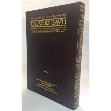 Guémara berakhot- tome 1- petit format
