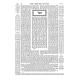 guemara BERAKHOT Tome 2 petit format, editions artscroll hébreu français